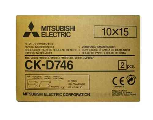 Mitsubishi D746 6x4 Media Kit